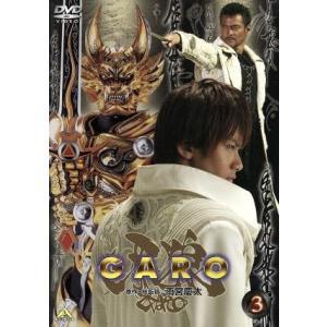 牙狼<GARO> 3/雨宮慶太(原作、総監督),小西大樹,肘井美佳