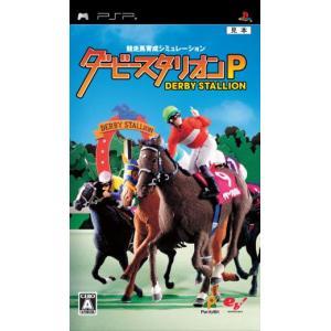 ダービースタリオンP/PSP bookoffonline
