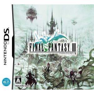 ファイナルファンタジーIII/ニンテンドーDS|bookoffonline