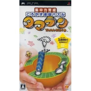 タマラン/PSP bookoffonline