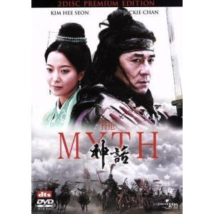 THE MYTH/神話 プレミアム・エディション/スタンリー...