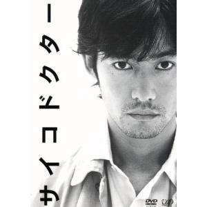 サイコドクター DVD−BOX/竹野内豊,羽田美智子,市川実...