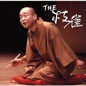THE 枝雀(DVD付)/桂枝雀