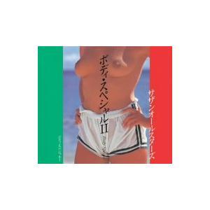 ボディ・スペシャルII(デジタルリマスタリング盤)/サザンオールスターズ|bookoffonline