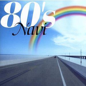 80's Navi/(オムニバス),ワム!,アース・ウインド&ファイアー,ザ・ノーランズ,ケニー・ロギンス,エイス・ワンダー,シンディ・ローパー,ヒューイ・|bookoffonline