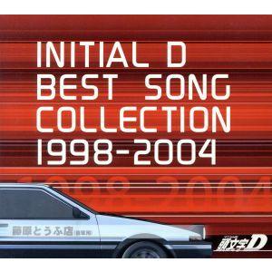 頭文字D BEST SONG COLLECTION 1998−2004/(頭文字[イニシャル]D),...