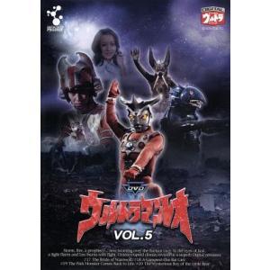 ウルトラマンレオ Vol.5/真夏竜,森次晃嗣,新井つねひろ|bookoffonline