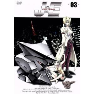 JINKI:EXTEND Phase03(期間限定生産版)/綱島志朗(原作),むらた雅彦(監督),折...