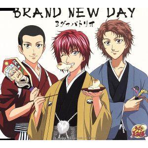 /CD/BRAND NEW DAY 3グァバトリオ