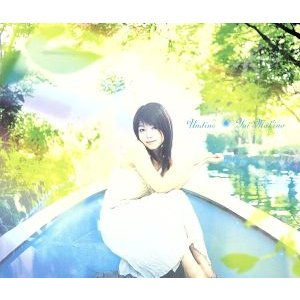 テレビ東京系アニメーション 「ARIA The ANIMATION」 オープニングテーマ::ウンディーネ/牧野由依
