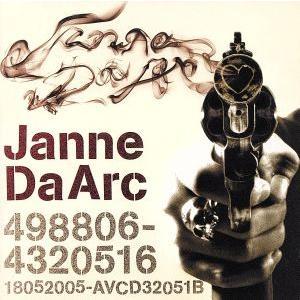 ダイヤモンドヴァージン/Janne Da Arc|bookoffonline