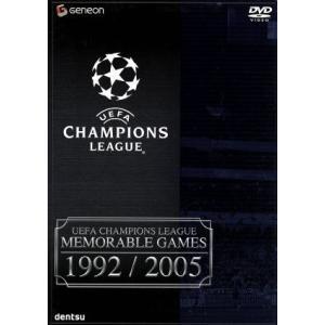 UEFAチャンピオンズリーグ名勝負集 1992−2005/(サッカー)|bookoffonline