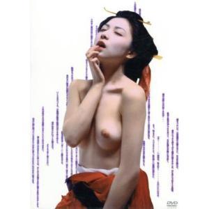 発禁本 DVD−BOX/梶田征則(監督),大鶴義丹,ホリケン。