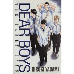 DEAR BOYS THE EARLY DAYS 講談社コミックス586巻/八神ひろき(著者)|bookoffonline