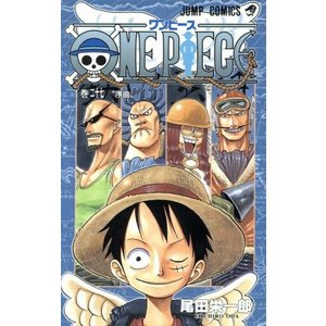 ONE PIECE(巻二十七) 空島編 ジャンプC/尾田栄一郎(著者)|bookoffonline