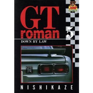 GTロマン(5) ヤングジャンプC/西風(著者)|bookoffonline