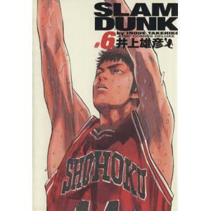 SLAM DUNK(完全版)(6) ジャンプCデラックス/井上雄彦(著者)|bookoffonline