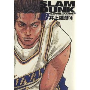 SLAM DUNK(完全版)(10) ジャンプCデラックス/井上雄彦(著者) bookoffonline