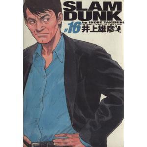 SLAM DUNK(完全版)(16) ジャンプCデラックス/井上雄彦(著者) bookoffonline