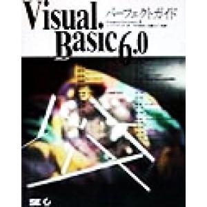 VisualBasic6.0パーフェクトガイド/エバンゲロスペトロートソス(著者),トップスタジオ(...