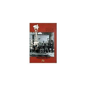 陽だまりの樹(小学館文庫版)(7) 小学館文庫/手塚治虫(著者)|bookoffonline