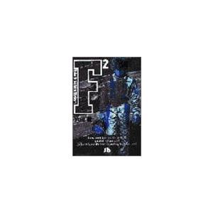 F(文庫版)(2) 小学館文庫/六田登(著者) bookoffonline