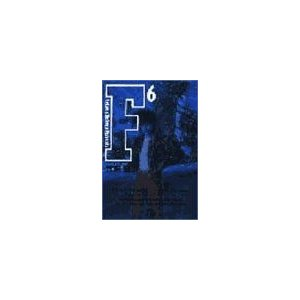 F(文庫版)(6) 小学館文庫/六田登(著者) bookoffonline