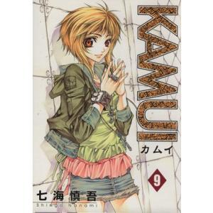 KAMUI (9) ガンガンWING C/七海慎吾 (著者)の商品画像|ナビ