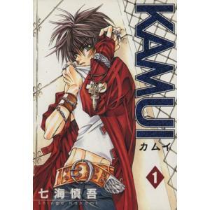 KAMUI (1) ステンシルC/七海慎吾 (著者)の商品画像|ナビ