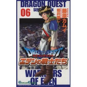 ドラゴンクエストVIIエデンの戦士たち (6) ガンガンC/藤原カムイ (著者)の商品画像 ナビ