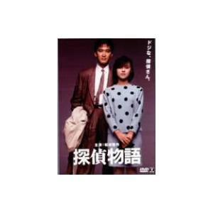 探偵物語/根岸吉太郎(監督),赤川次郎(原作),松田優作,薬師丸ひろ子