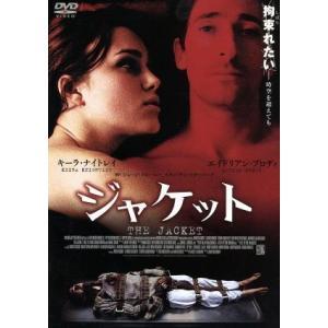 ジャケット/ジョン・メイブリー(監督),キーラ・ナイトレイ,...