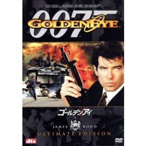 007 ゴールデンアイ アルティメ...