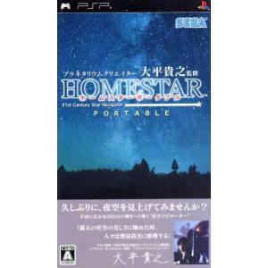 ホームスター ポータブル プラネタリウムクリエイター 大平貴之監修/PSP bookoffonline