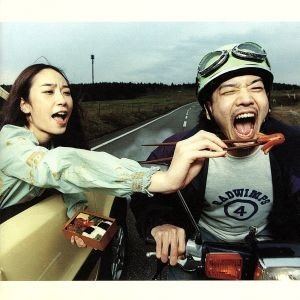 RADWIMPS4〜おかずのごはん〜/RADWIMPS|bookoffonline
