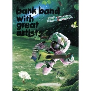 ap bank fes 2006/Bank Band with Great Artists,レミオロメン,コブクロ,BoA,ポルノグラフィティ,HY,スキマ|bookoffonline