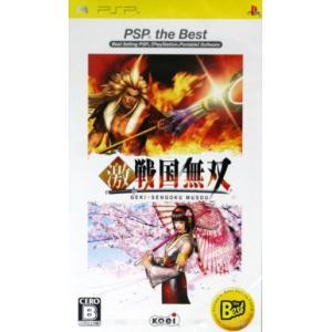 激・戦国無双 PSP the Best(再販)/PSP bookoffonline