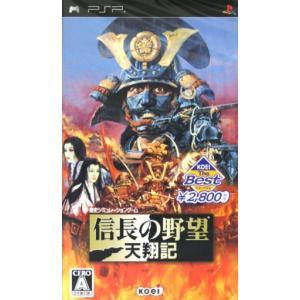 信長の野望 天翔記 KOEI The Best(再販)/PSP bookoffonline
