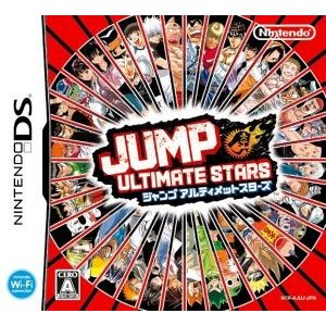 JUMP ULTIMATE STARS/ニンテンドーDS|bookoffonline