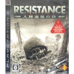 RESISTANCE 〜人類没落の日〜/PS3|bookoffonline