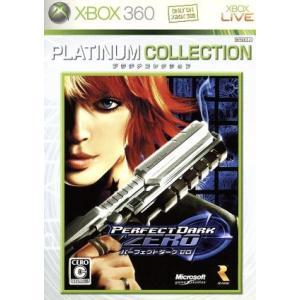 パーフェクトダーク ゼロ Xbox360プラチナコレクション/Xbox360|bookoffonline