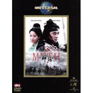 THE MYTH/神話/スタンリー・トン(監督、原案),ジャ...