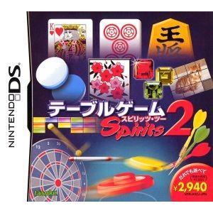 テーブルゲームスピリッツ2/ニンテンドーDS bookoffonline