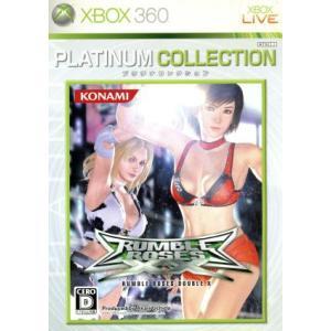 ランブルローズXX(ダブルエックス) Xbox360プラチナコレクション/Xbox360|bookoffonline