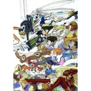 オーバーマン キングゲイナー 5.1ch DVD−BOX/富野由悠季(原作、総監督),吉田健一(キャラクターデザイン・メカデザイン・アニメーションディ|bookoffonline