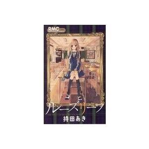ルーズリーフ りぼんマスコットC/持田あき(著者)|bookoffonline