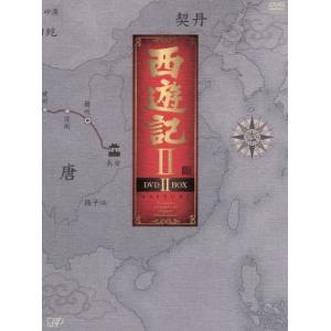 西遊記II DVD−BOXII/堺正章,夏目雅子,岸部シロー...