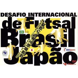 DESAFIO INTERNACIONAL Futsal Brasil×Japao/(スポーツ)