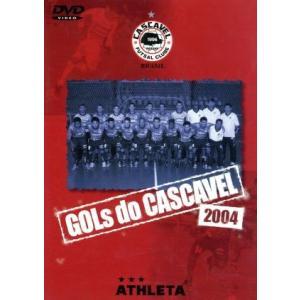 ゴルズ・ド・カスカヴェウ 2004−カスカヴェウ 2004年ゴール集/カスカヴェウ・フットサル・クルーベ
