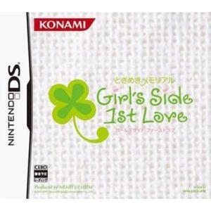 ときめきメモリアル Girl's Side 1st Love/ニンテンドーDS bookoffonline